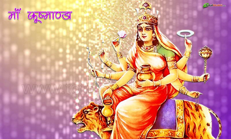 Today is the day of worship of Mother Kushmanda