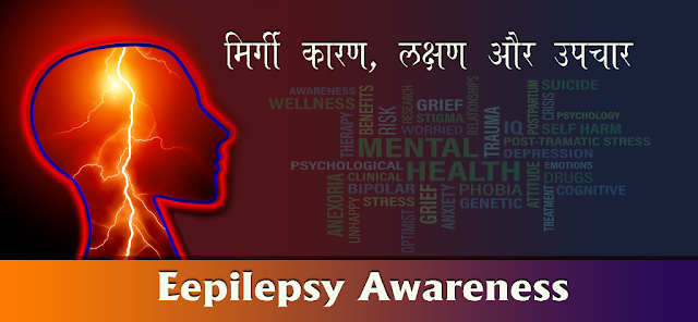 Epilepsy-cause, symptoms and treatment