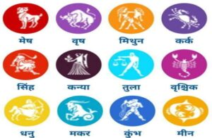31 March Horoscope